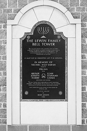 Lewin Family Bell Tower Plaque